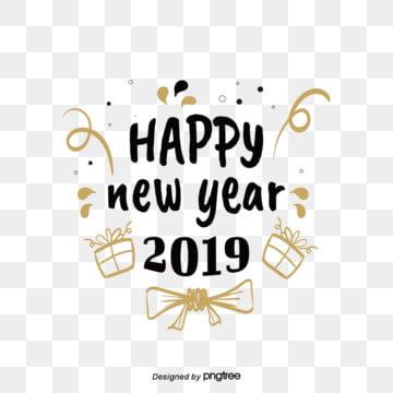 2019新年快乐黑金礼物黑金新年 标签 手绘 png和矢量
