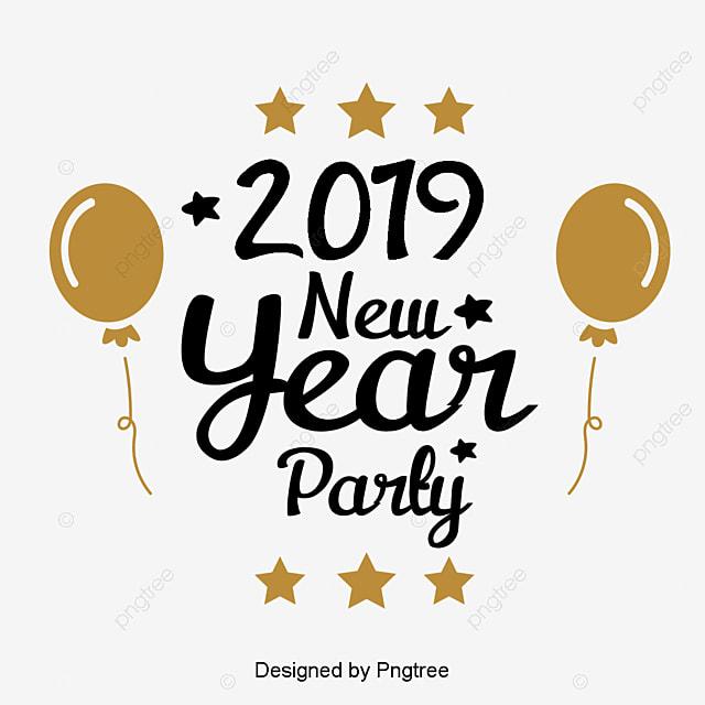 2019新年派对时尚卡通艺术字图片