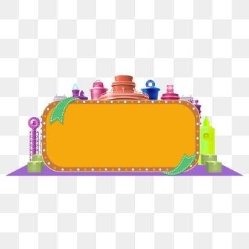 儿童卡通城堡小火车卡通 城堡 小孩 png图片和剪贴画