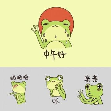 各种表情集合 小青蛙插画 小青蛙 小青蛙表情包小青蛙插画 小青蛙表情图片