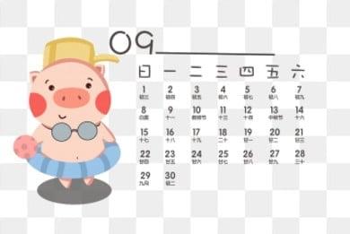 可爱猪年日历 2019猪年日历 日历可爱猪年日历 卡通手绘可爱简约2019图片