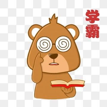 上学去 开学 上学 小熊 微信表情包 棕熊 上学去小熊.图片