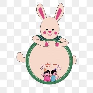 卡通 儿童节 小兔子边框 可爱边框手绘线框 清新边 卡通 png和矢量