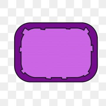 紫色可爱简约创意时尚边框 可爱 简约创意 简约 可爱 png和psd