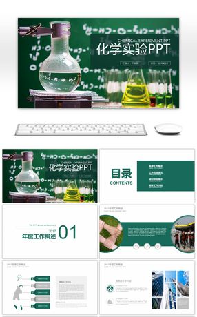 Chemistry Powerpoint Templates Free Download