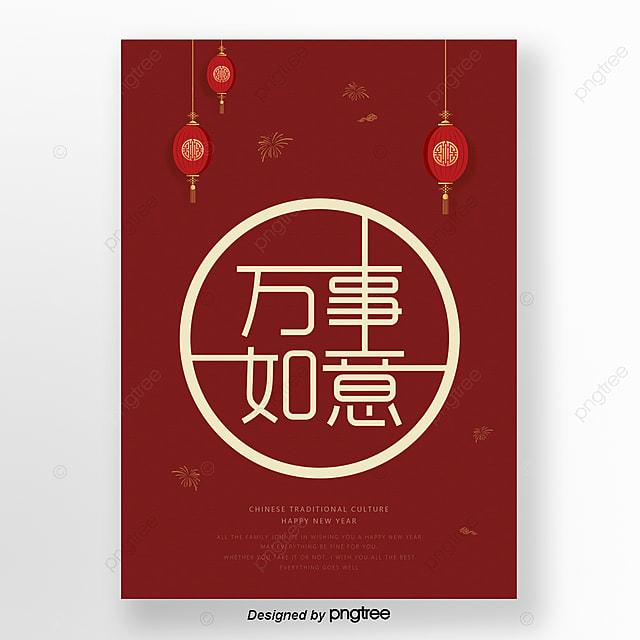 创意2019新年文字海报字体设计 高级模板图片