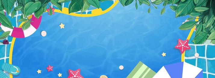 蓝色清新游泳池卡通banner 夏季 毕业游 女装 清凉 简约 旅游 优惠图片