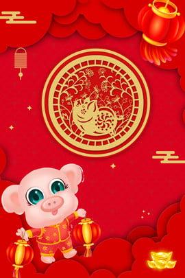 2019猪年剪纸风窗花海报 2019 2019猪年 新年 灯笼 喜庆 2019背景图图片