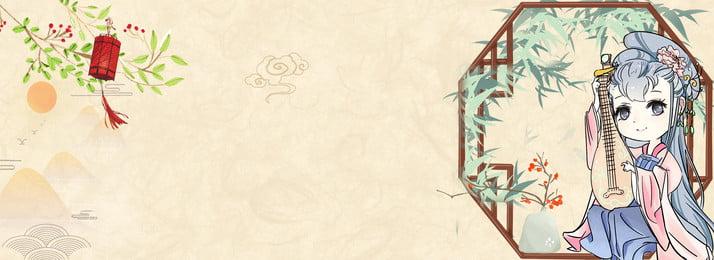 中古風手繪海報背景 中國風 手繪素材 卡通古風人物 燈籠 古風海報