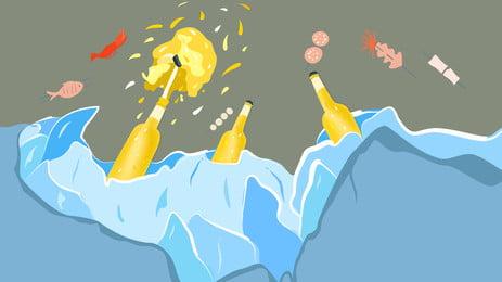 手绘卡通啤酒狂欢海报背景 手绘 卡通 酒水 海报 手绘 饮料 背景图