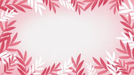 红白色树叶边框背景素材 树叶 红白色 边框素材背景图