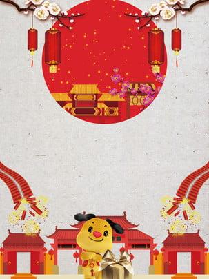 2019猪年新春背景素材 鞭炮 灯笼 猪年春节 中国风 元旦背景图图片