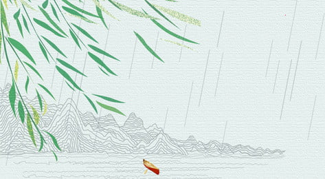唯美相约春天背景 中国风 水墨 意境 中国风 创意背景图