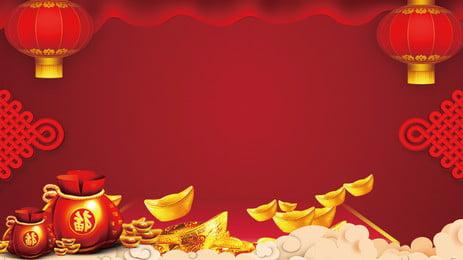 红色喜庆2019年颁奖典礼背景 喜庆展板 表彰大会 特邀背景 新春 红色