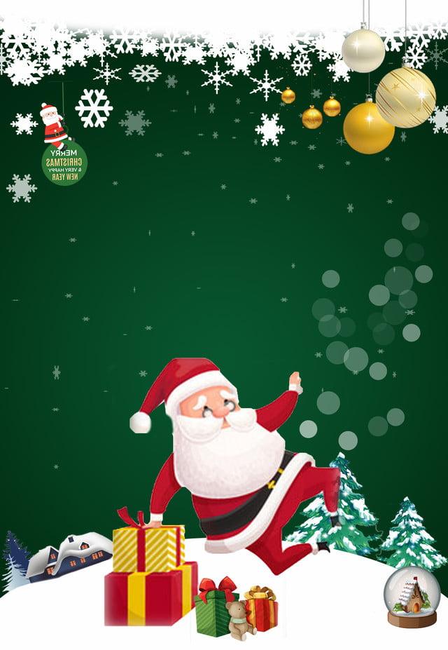 节日圣诞海报背景图 圣诞背景 圣诞节 礼物
