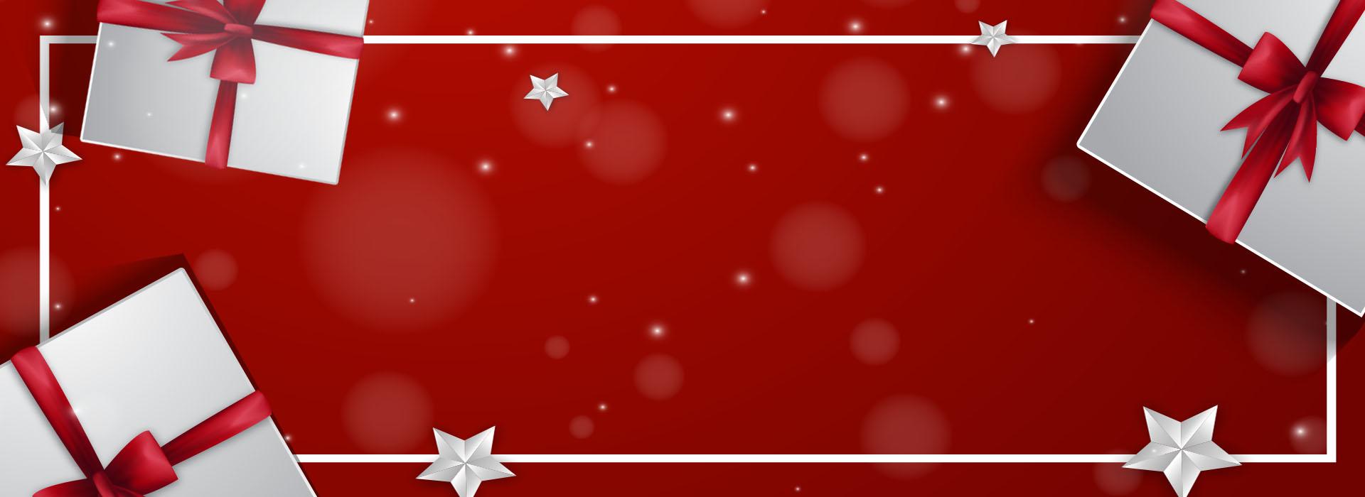 красный фон с подарками красит забор ещё