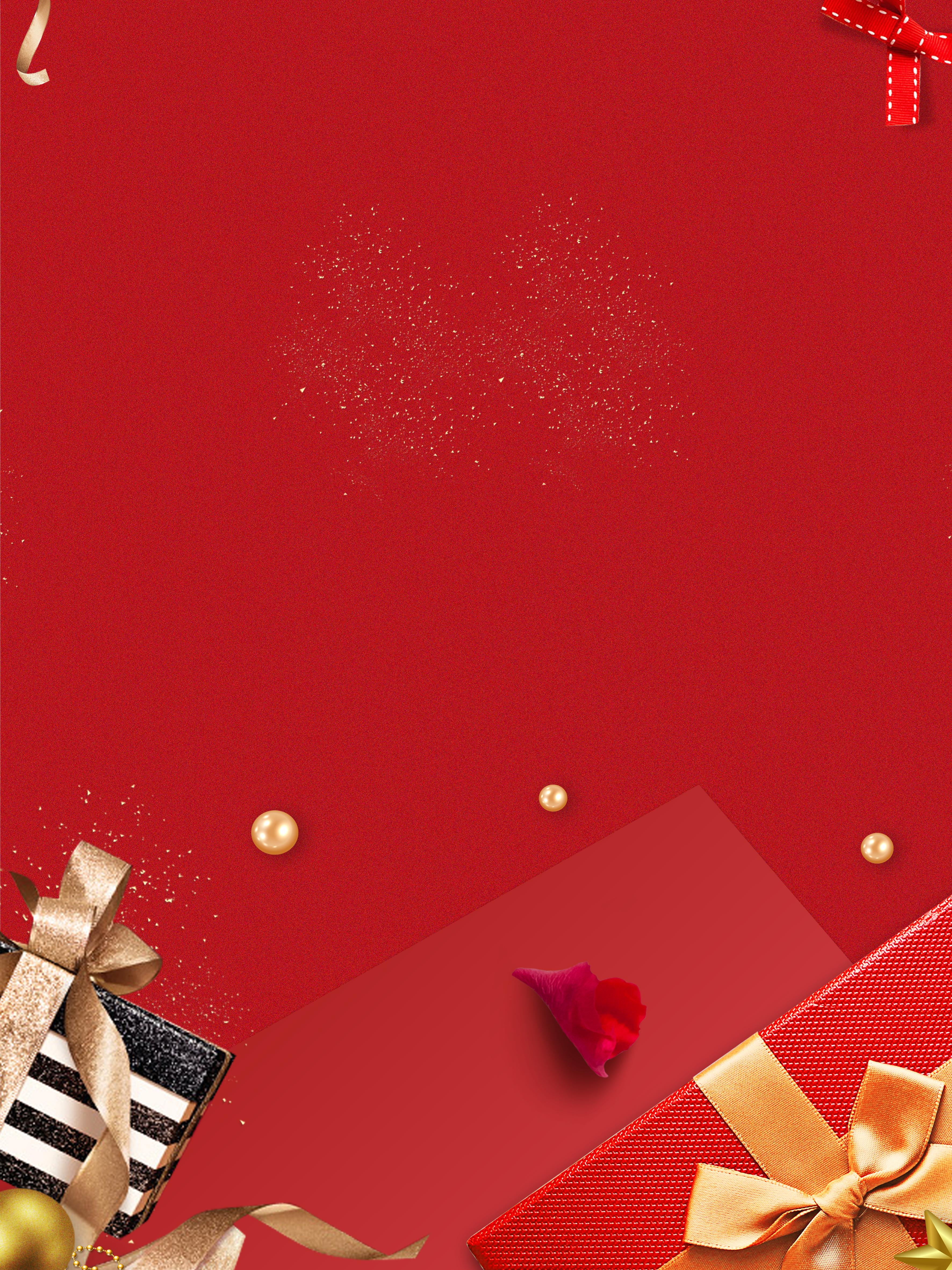 красный фон с подарками вдумайтесь, сколько