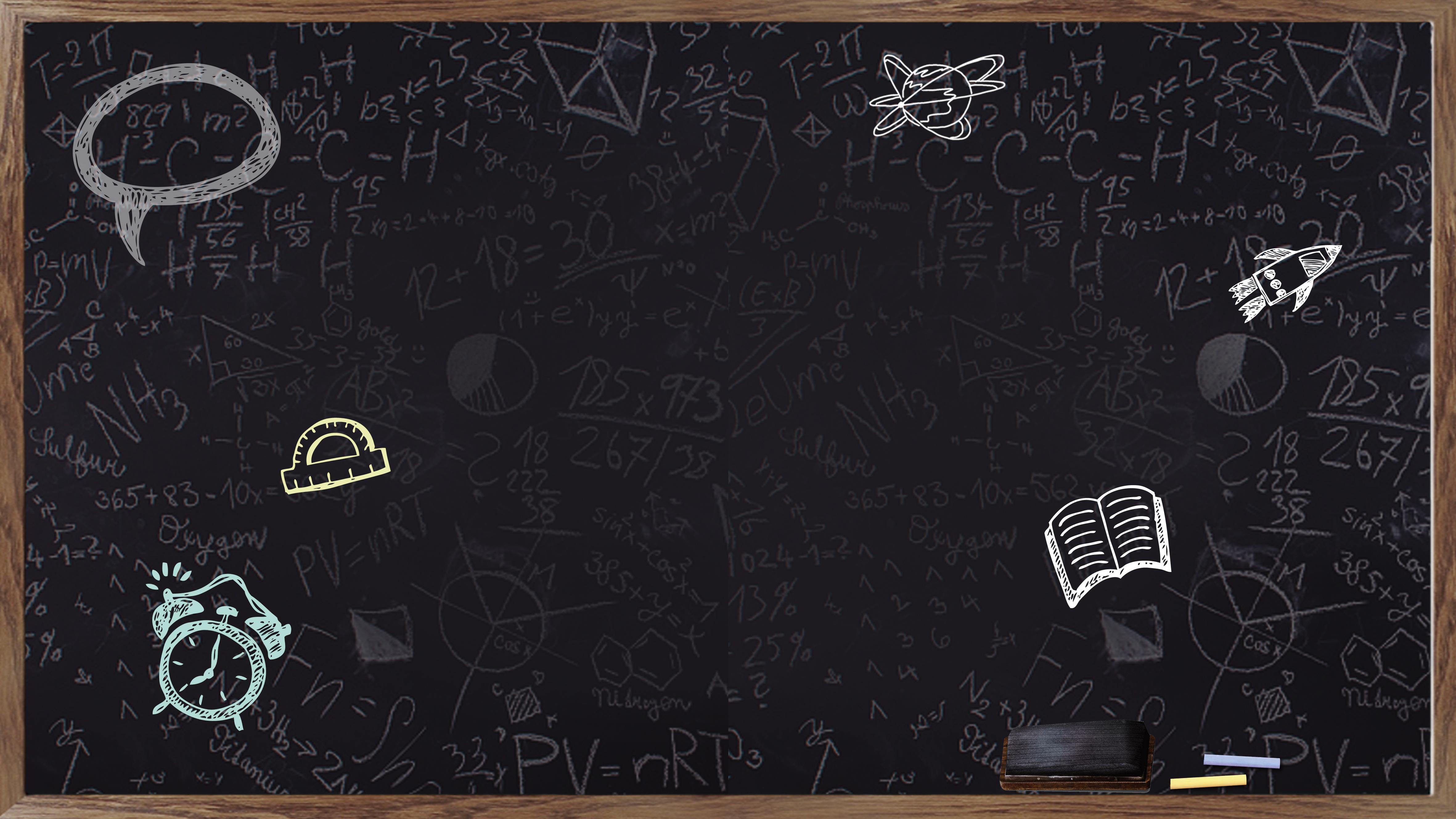 Картинка на черном фоне в школу слово поперек