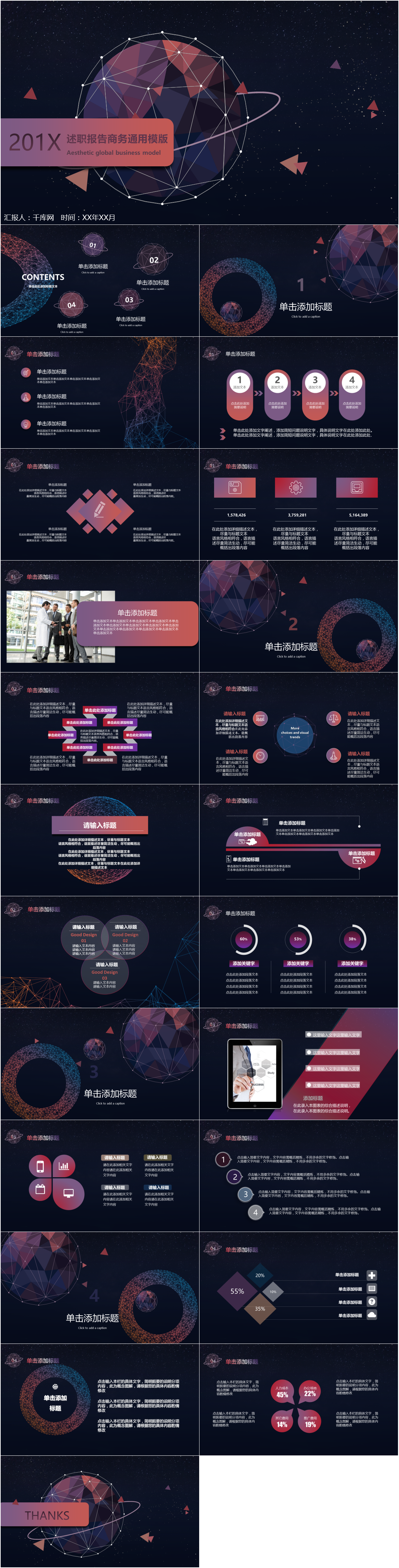awesome the sense of science and technology report planet ppt
