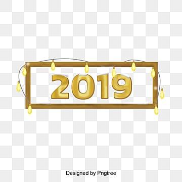 ปีใหม่ 2019 ทองชายแดนคำศิลปะสร้างสรรค์สามมิติหลอดไฟสีทอง  สร้างสรรค์  ที่ละเอียดอ่อน PNG และ PSD