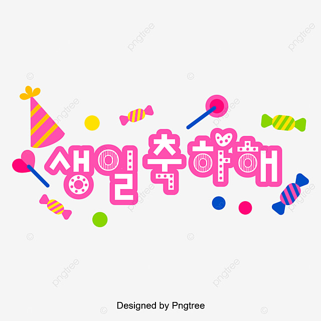Happy Birthday Vector Candy Hat Pink Boxing Scene With The