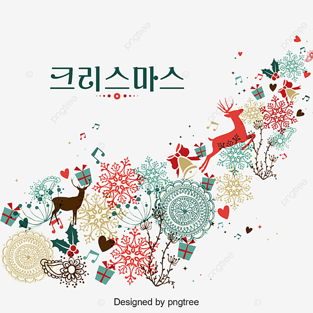 Merry Christmas In Korean.I Wish You A Merry Christmas Korean Font Text Effect Psd For