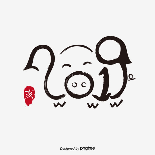 2019 Font: 2019 Pig Year Art Font For Free Download