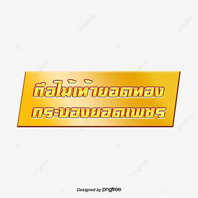 Blackjack fonts free download pc games