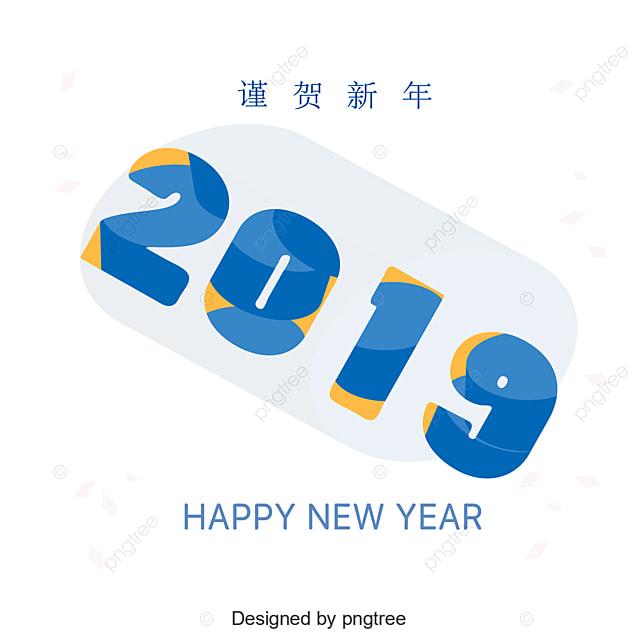 the air cylinder 2019 font design Art Font For Free Download
