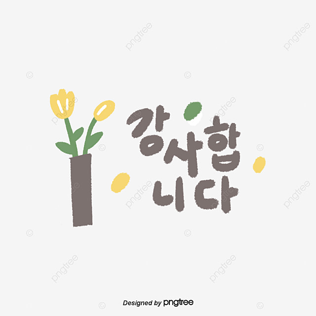 cute korean font by hand on paper, thank you Art Font For Free Download
