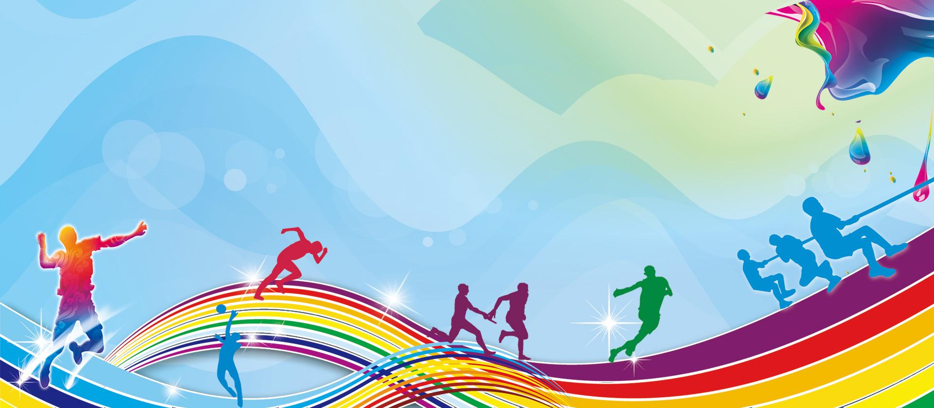Background Games, Sports, Panels, Track Background Image