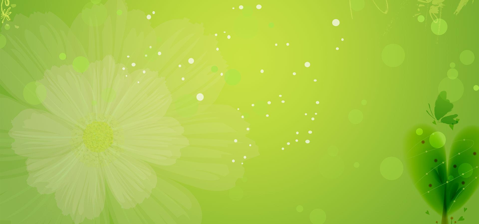 Желто-зеленый фон для открытки