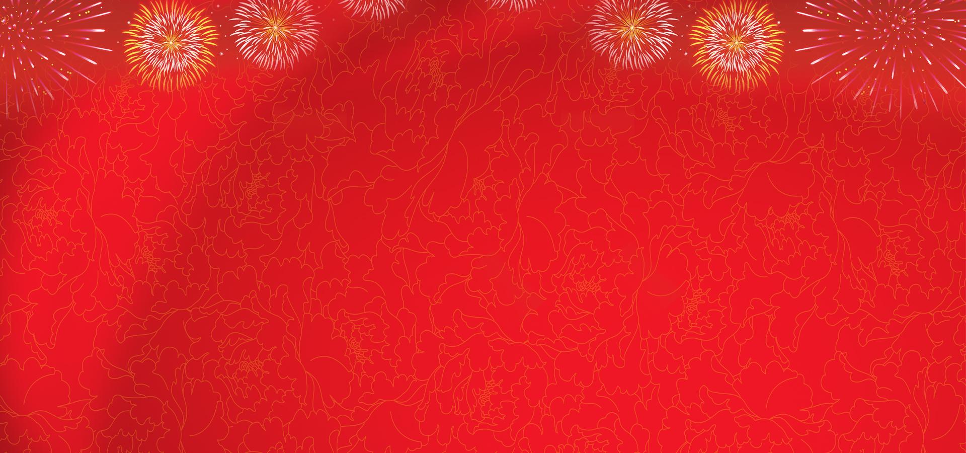 красный абстрактный фон Векторы фото и PSD файлы  Скачать