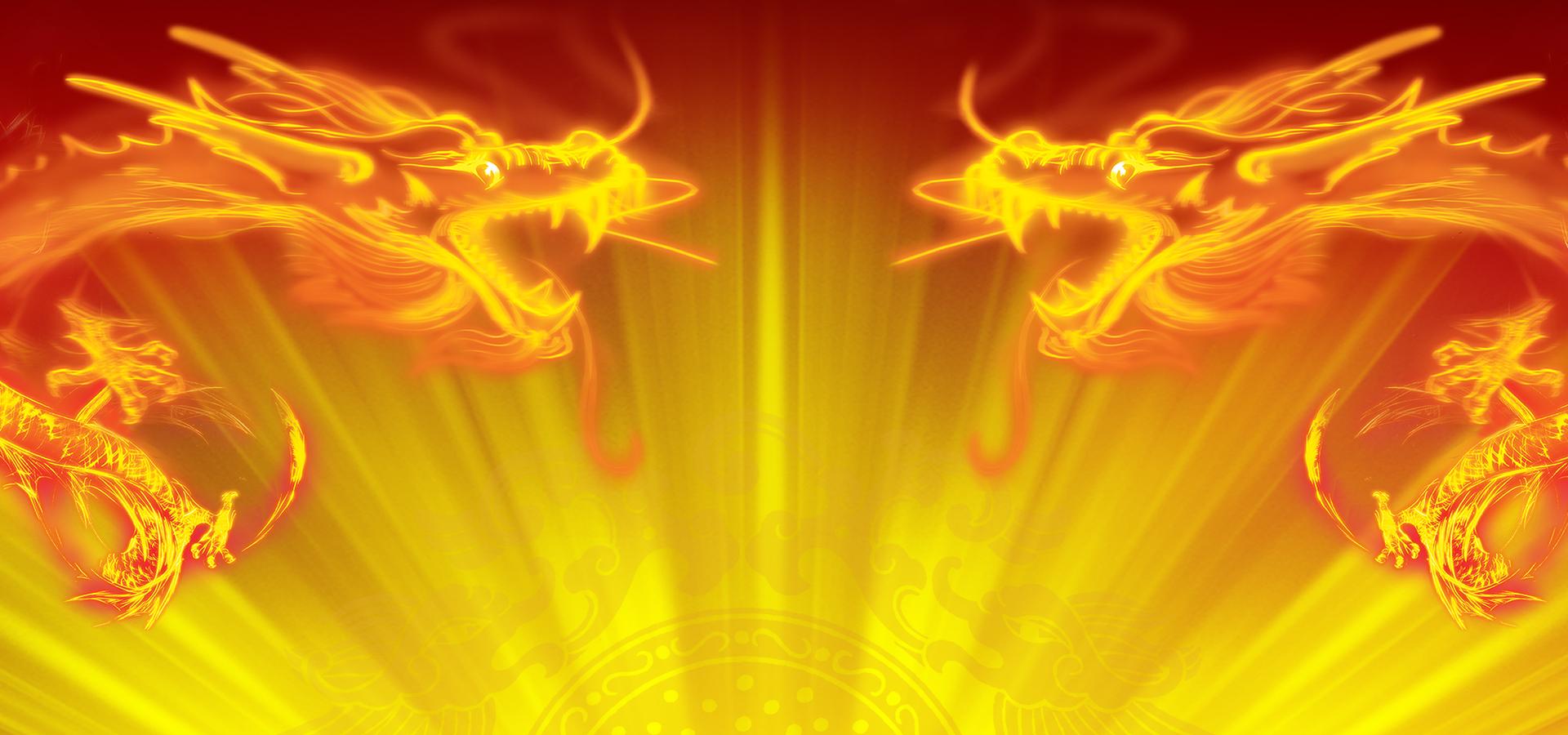 Blaze El Calor Arte Fractal Antecedentes Diseño Futurista Graficos
