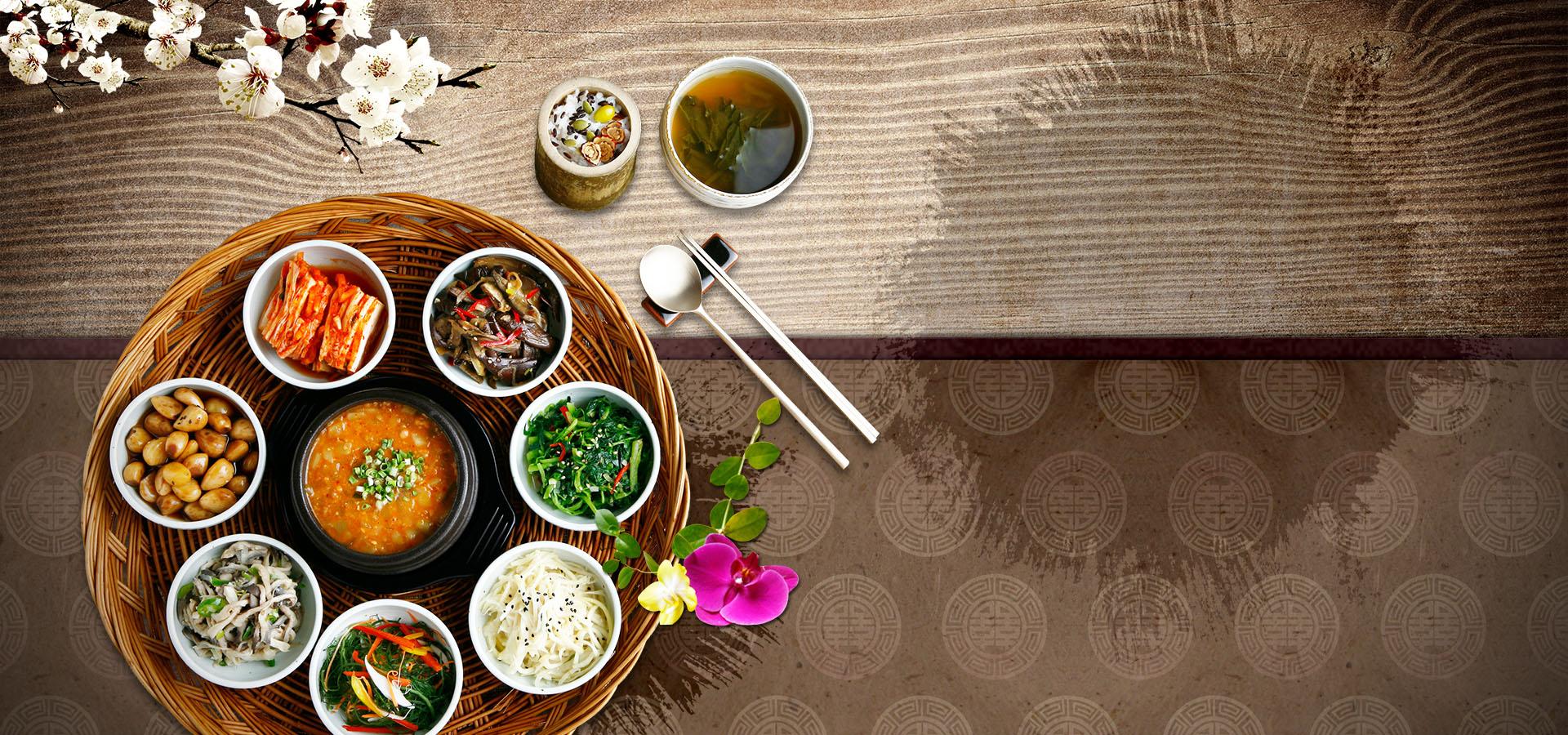 korean food background banner korea tasty food