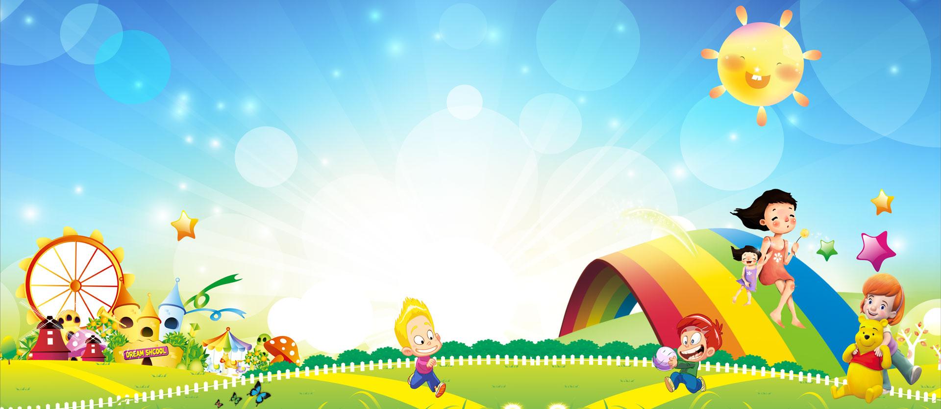 cartoon background  cartoon  amusement  park background