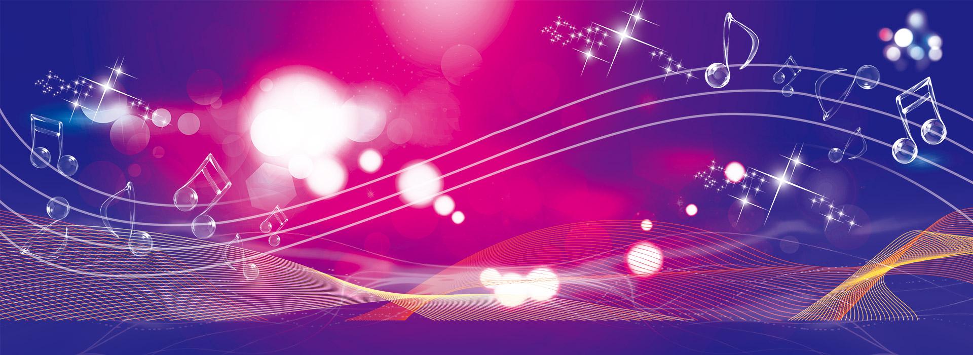 fantasia m u00fasica vagas background notas musicais m u00fasica