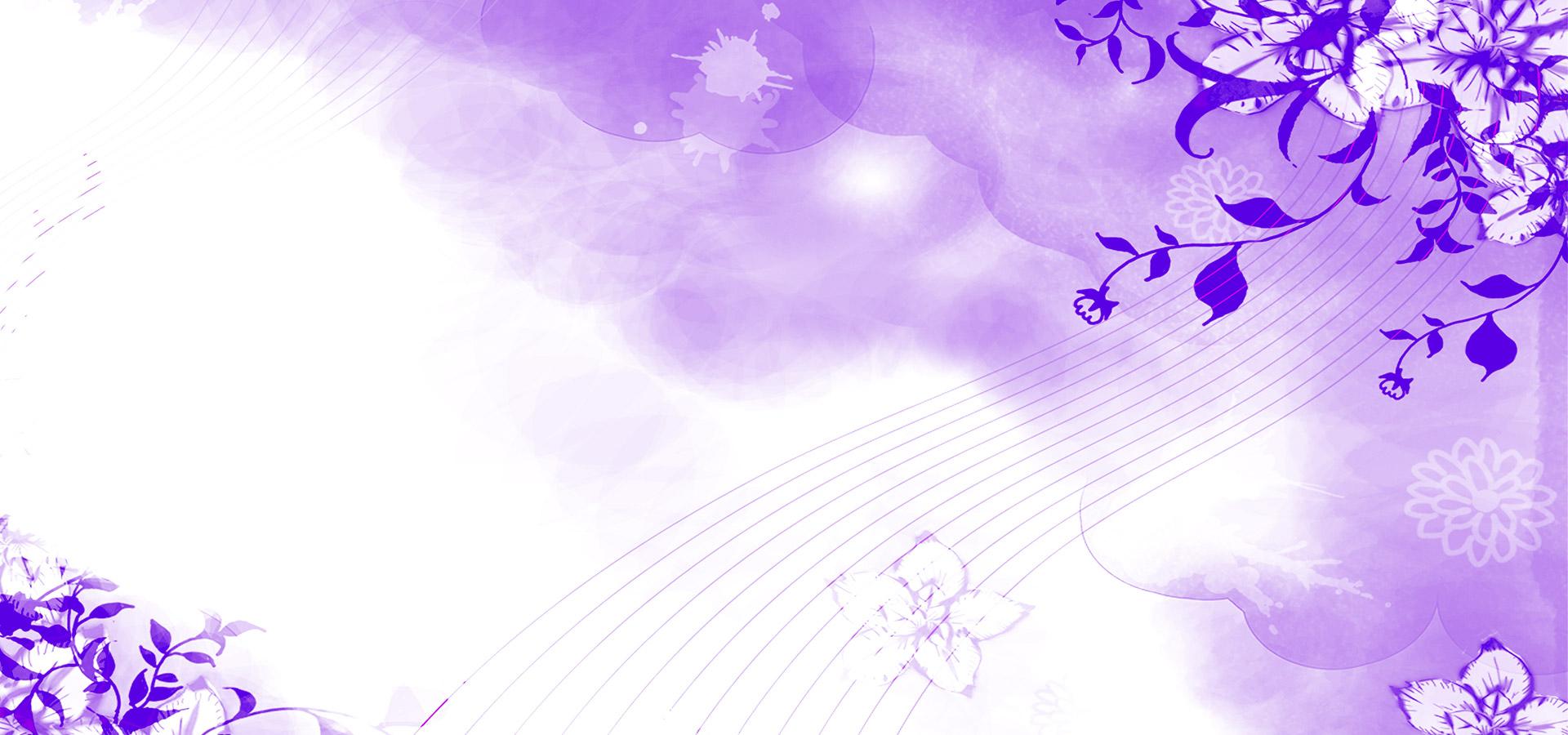 motif d arri u00e8re plan violet arri u00e8re plan fond mat u00e9riau de