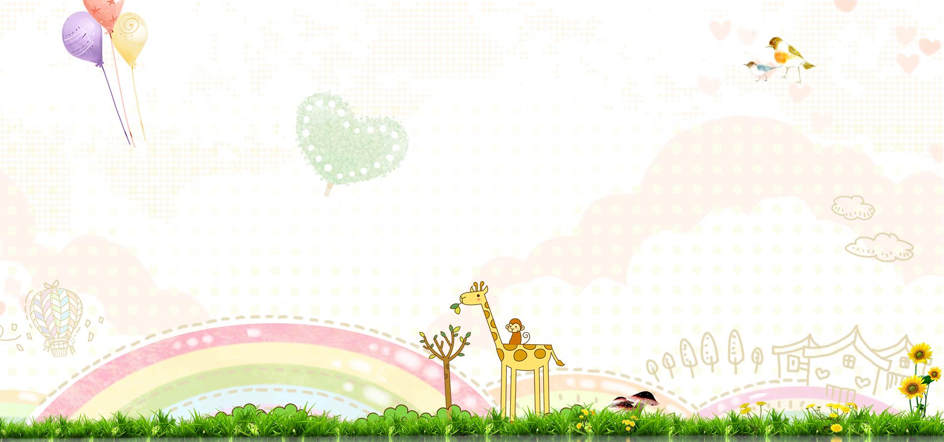 Cartoon antecedentes Jirafa Rainbow Cesped Imagen de fondo para ...