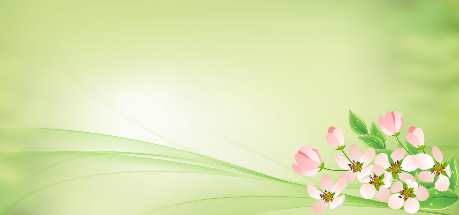 Frais de fleur de fond les fleurs exquis de la carte for Livraison fleurs frais de livraison gratuit