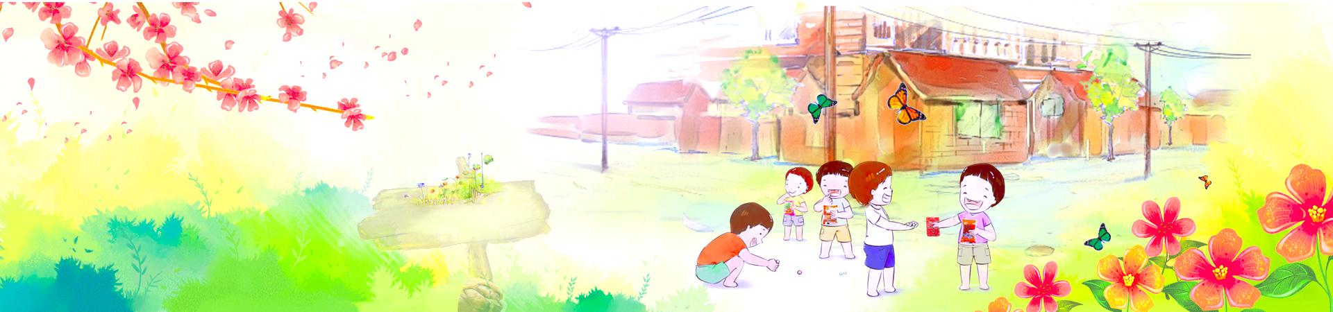 Jardín de Niños Cartoon Jardín De Infantes Cartoon Niño Imagen de ...