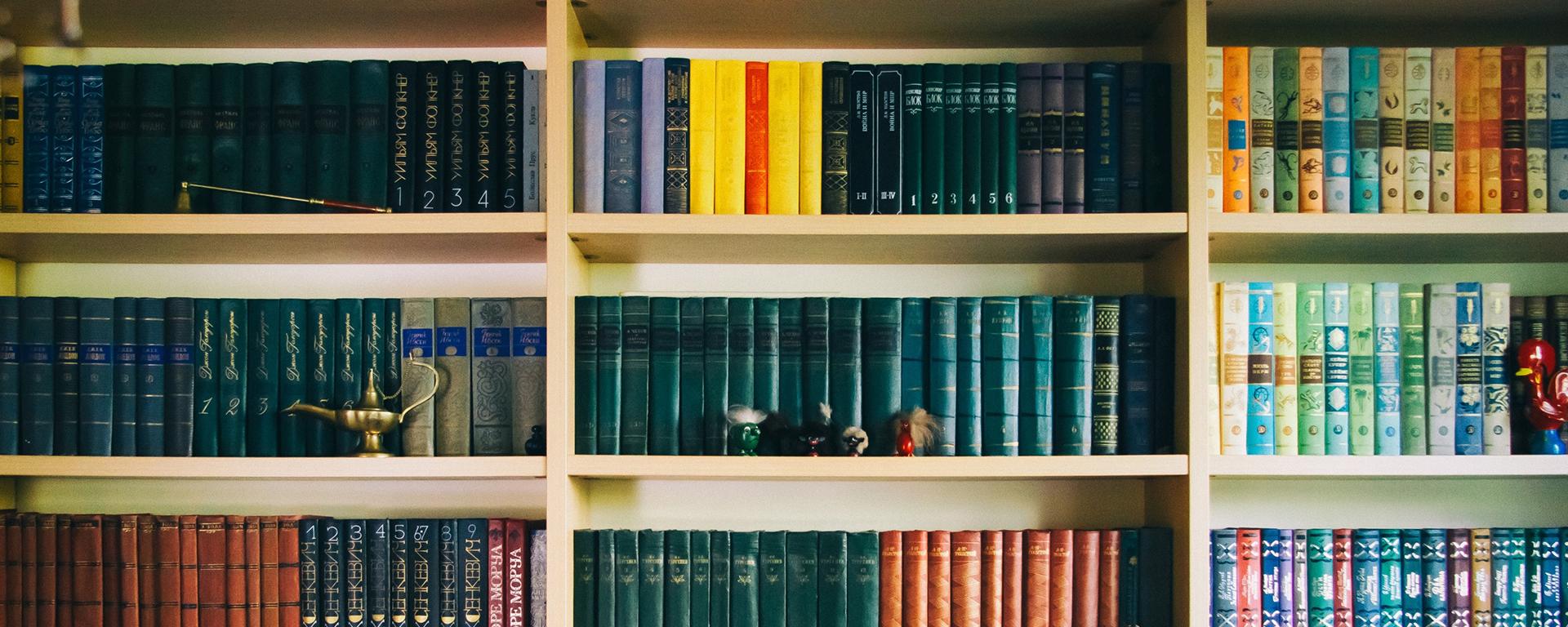 28b13905f9595 Estanteria Estante Biblioteca Muebles Antecedentes Libro Edificio Libros  Imagen de fondo para descarga gratuita