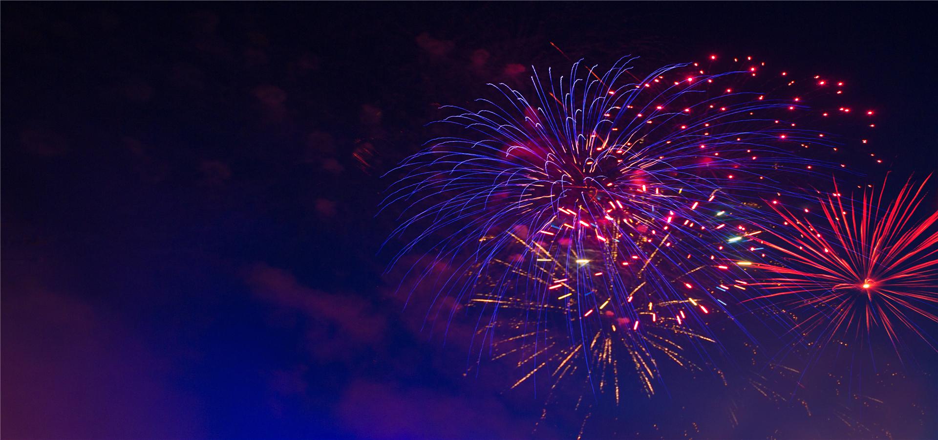 Purple Background Brilliant Fireworks Fireworks Romantic