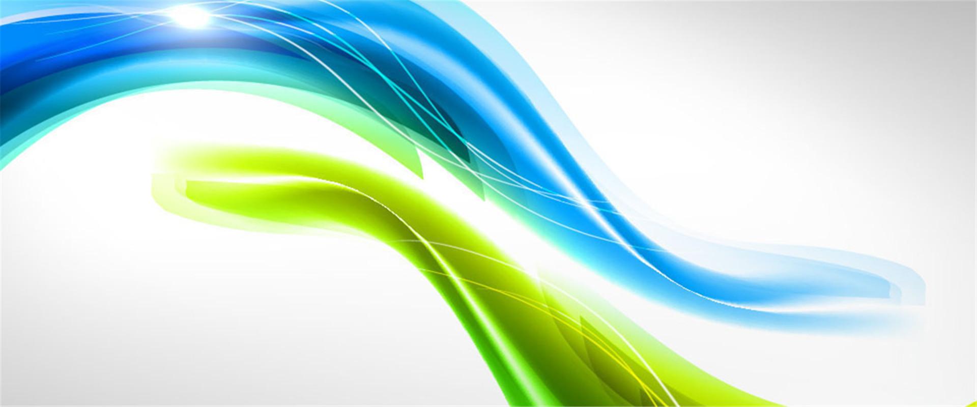 la courbe de fond bleu vert de commerce commerce bleu vert