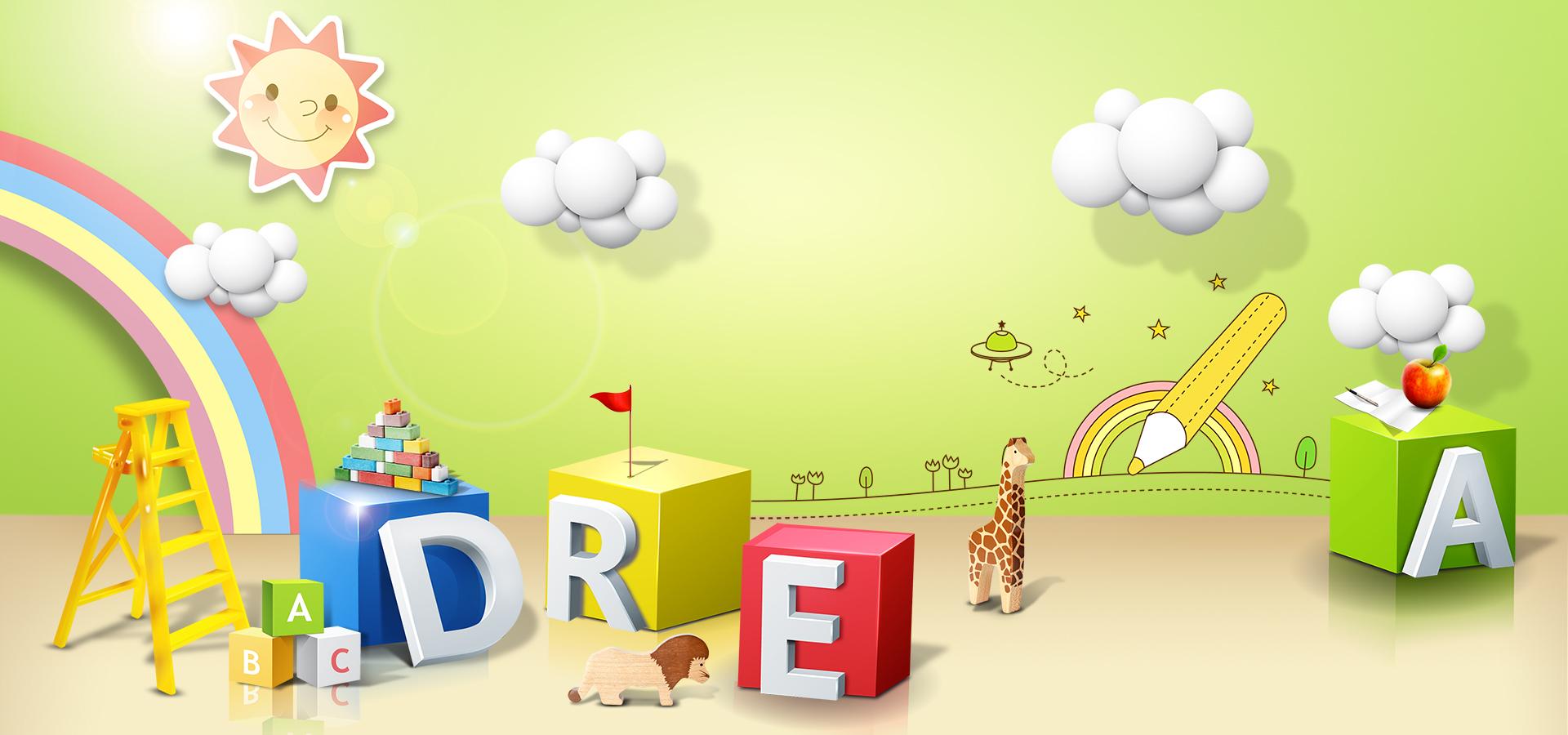 Rainbow Childrens Toys Cartoon Poster Banner, Cartoon ...