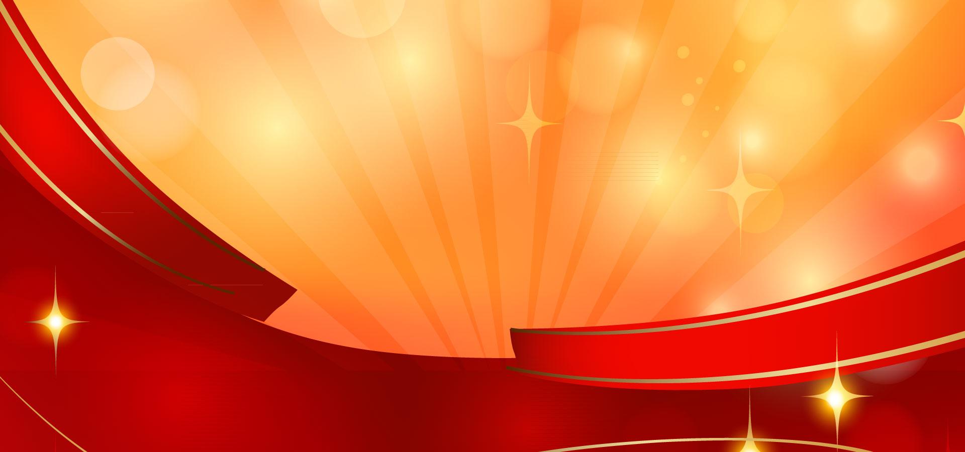 laranja background amarelo fita vermelha celebra u00e7 u00e3o imagem