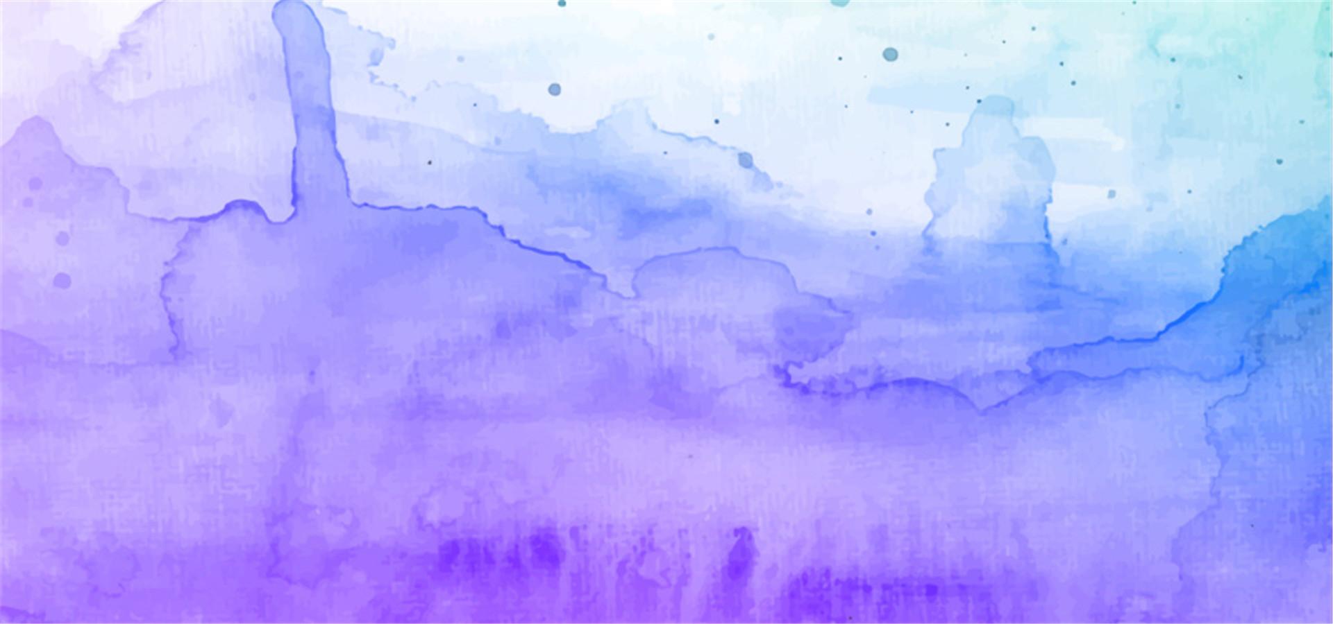 carte aquarelle la texture papier peint contexte archipel