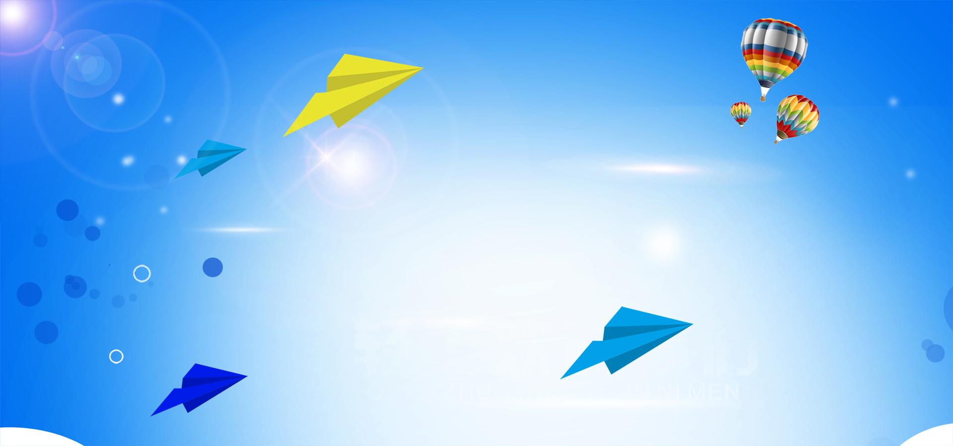 carte bleue de l  u00e9ducation des enfants de fond bleu l