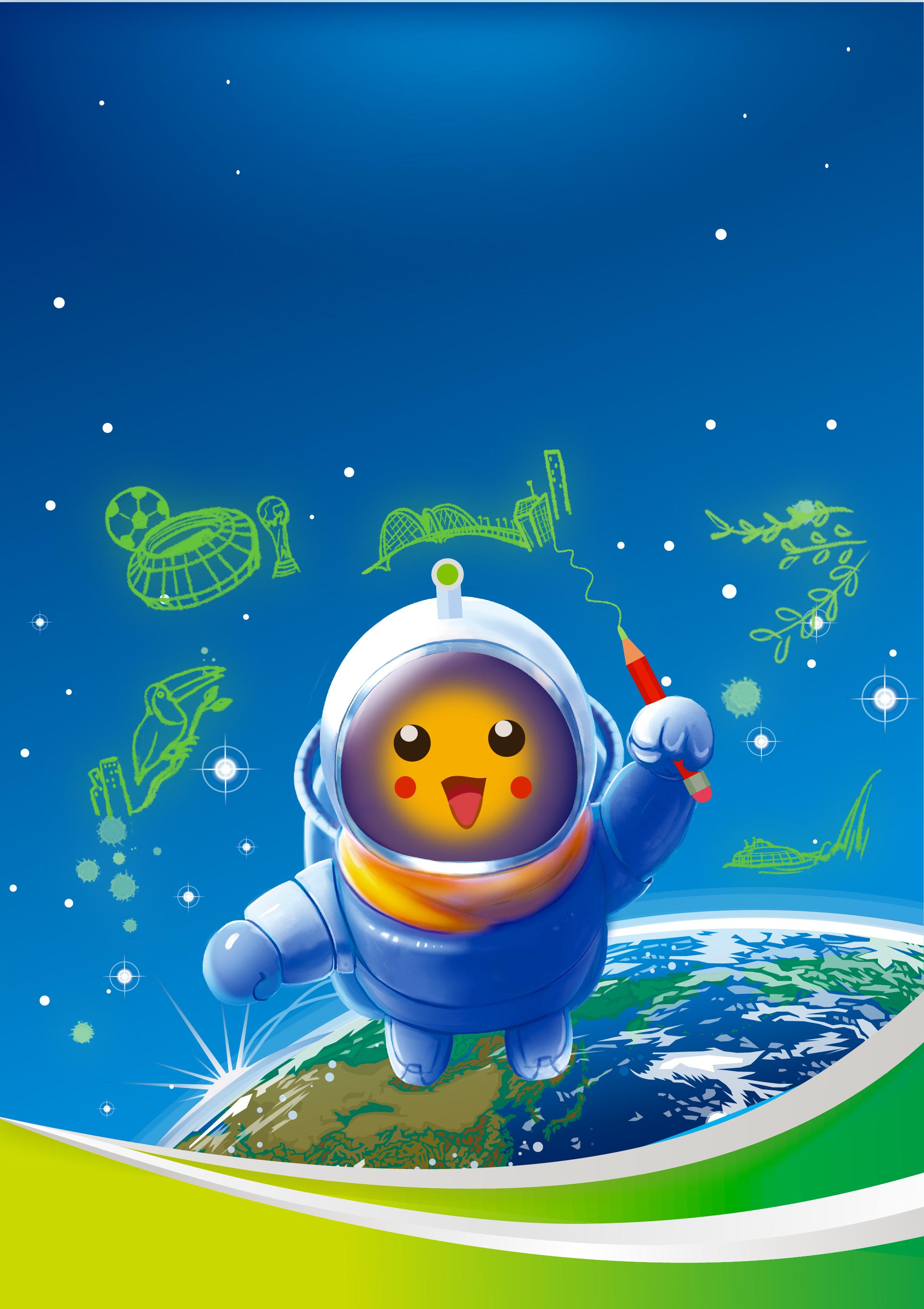 petit astronaute dessin de l espace astronaute image de fond pour le t u00e9l u00e9chargement gratuit