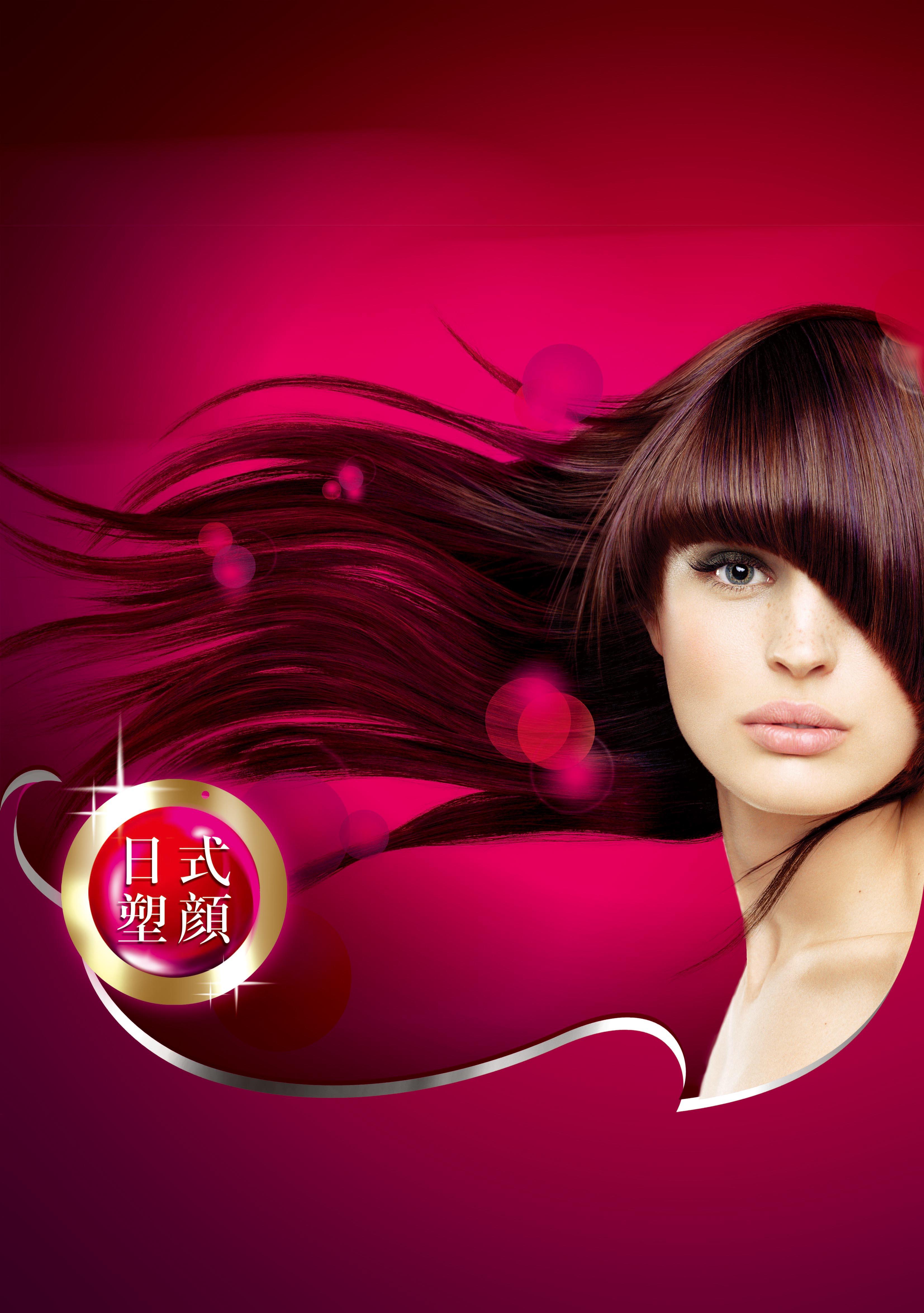 beauty background  beauty  salons  purple background image